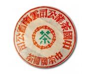 Китайский чай в упаковке в плитках, 2001 года, 357 г