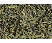 Китайский очищающий чай хуан шань мао фэн