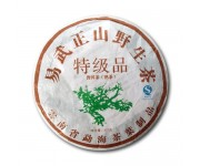 Китайский очищающий чай в плитках блин № 4, 357 г