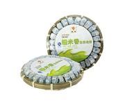 Непрессованный пуэр юннаньский (зелёный) жареный рис 210 г