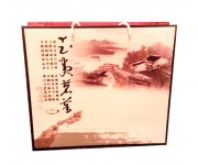 "Китайский чай пакет ""Туман"""