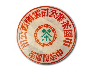 Шу Пуэр в плитках, 2001 года, 357 г (Чжун Ча)