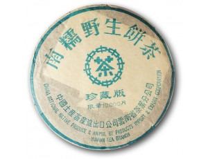 Шен Пуэр Нань нуо е,2000 года, 357 г