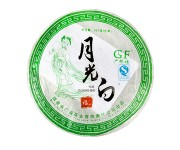 Китайский очищающий чай в плитках белый (типсы, лист - ю гуан) 357 г