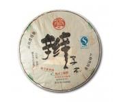 Прессованный чай пуэр в плитках белый (косички) 1 кг