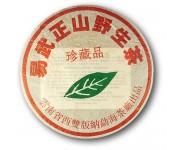Прессованный чай пуэр со старых деревьев, 1990 года, 357 г