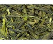 Чай китайский в красной упаковке тай пин хоу куй №22