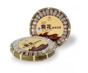 Китайский очищающий чай юннаньский хризантема 200 г.