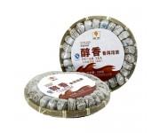 Пуэр мини точа юннаньский (чёрный) нежный 200 г