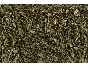 Зелёный чай Зелёный листовой 9476